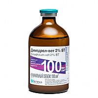 Димедрол-Вет 2% 100 мл