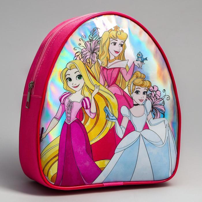 Рюкзак детский принцессы «Рапунцель, Аврора, Золушка»