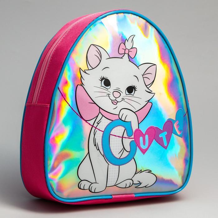 Рюкзак детский «Cute» Коты аристократа