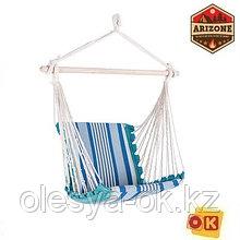 Кресло-гамак подвесное, 50х50х50 см, Garden (Гарден), ARIZONE (28-702360)