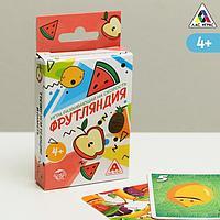 Настольная развивающая игра «Фрутляндия», 55 карт