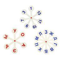 Кассы «Веер», в наборе 3 веера: гласные, согласные буквы и цифры