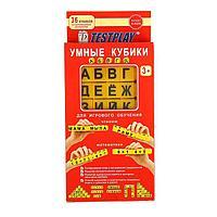 Умные кубики «АБВГДейка» (русский язык, без тренажёра)