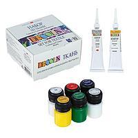 Набор акриловых красок для ткани Decola: 5 цветов х 20 мл, контур 2 цвета х 18 мл, разбавитель
