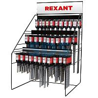 Набор буров по бетону (249) со стендом Стандарт REXANT