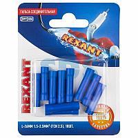 Соединительная гильза REXANT изолированная,  L-26 мм,  1.5-2.5 мм²,  ГСИ 2.5 / ГСИ 1,5-2,5 / BV2, синяя,