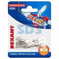 Наконечник кольцевой REXANT ø 5.2 мм,  0.5-0.8мм²,  НК 5-0,5-0,8/DJ431-5A,  в упаковке 10 шт.