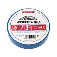 Изолента ПВХ REXANT 15 мм х 25 м,  синяя,  упаковка 5 роликов