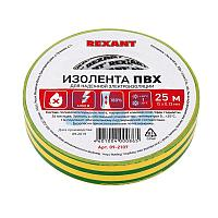 Изолента ПВХ REXANT 15 мм х 25 м,  желто-зеленая,  упаковка 5 роликов