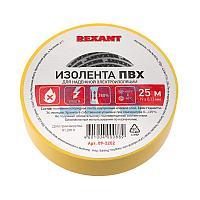 Изолента ПВХ REXANT 19 мм х 25 м,  желтая,  упаковка 5 роликов
