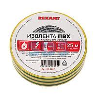 Изолента ПВХ REXANT 19 мм х 25 м,  желто-зеленая,  упаковка 5 роликов