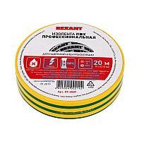 Изолента ПВХ профессиональная REXANT 0.18 х 19 мм х 20 м,  желто-зеленая,  упаковка 10 роликов