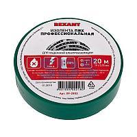 Изолента ПВХ профессиональная REXANT 0.18 х 19 мм х 20 м,  зеленая,  упаковка 10 роликов