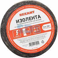 Изолента х/б 15х0,35 мм (ролик 20 м/200 г) (1-ПОЛ) REXANT