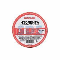 Изолента х/б 20х0,35 мм (ролик 8,3 м/110 г) (1-ПОЛ) REXANT