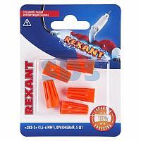 """Соединительный изолирующий зажим REXANT """"СИЗ-3"""",  1,5-6 мм²,  оранжевый,  5 шт."""