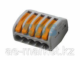 222-415 Универсальная клемма,  5-проводная,  серая (0,08-2,5/4 мм²) (40 шт. /уп. ) WAGO