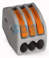 222-413 Универсальная клемма,  3-проводная,  серая (0,08-2,5/4 мм²) (50 шт. /уп. ) WAGO