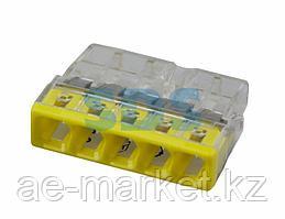 2273-205 Экcпресс-клемма,  5-проводная до 2,5 мм²,  (100 шт. /уп. ) WAGO