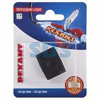 Переходник аудио (гнездо HDMI - гнездо HDMI),  (1шт. ) REXANT