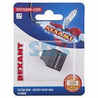 Переходник аудио (гнездо HDMI - штекер micro HDMI),  угловой,  (1шт. ) REXANT