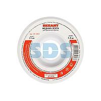 Оплетка для удаления припоя REXANT,  медная,  2.5 мм x 1.5 м