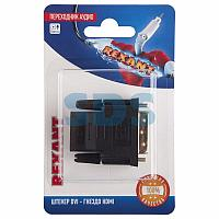 Переходник аудио (штекер DVI - гнездо HDMI),  (1шт. ) REXANT