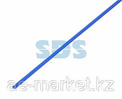 Термоусаживаемая трубка REXANT 2,5/1,25 мм,  синяя,  упаковка 50 шт.  по 1 м