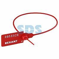 Пломба пластиковая номерная 320 мм красная REXANT