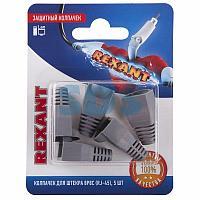 Rexant Защитный колпачок для штекера 8Р8С (Rj-45),  серый (5шт. )