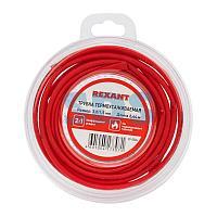 Трубка термоусаживаемая 3,0/1,5 мм красная,  ролик 2,44 м REXANT
