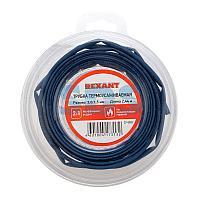 Трубка термоусаживаемая 3,0/1,5 мм синяя,  ролик 2,44 м REXANT