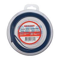 Трубка термоусаживаемая 8,0/4,0 мм синяя,  ролик 2,44 м REXANT