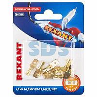 Клемма плоская REXANT штекер 6.3 мм,  1-1.5 мм²,  (РП-п 1.5-(6.3) L = 20 мм/ DJ617-6.3В) в упак.  10 шт.
