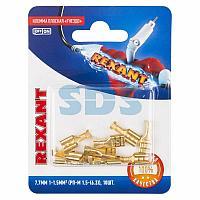 Клемма плоская REXANT,  гнездо - 7.7 мм,  1-1.5 мм²,  (РП-м 1.5-(6.3) / DJ622-D6.3B),  в упак.  10 шт.
