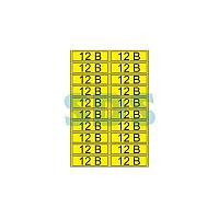 Наклейка знак электробезопасности «12 В» 15х50 мм REXANT (20 шт на листе)