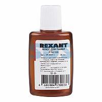 Флюс для пайки REXANT,  ЛТИ-120, 30 мл,  в индивидуальной упаковке