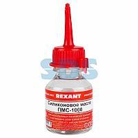 Силиконовое масло REXANT,  ПМС-1000, 15 мл,  носик,  (Полиметилсилоксан)