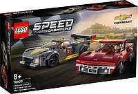 Lego 76903 Speed Champions Chevrolet C8.R Race Car and 1968 Chevrolet Corvette