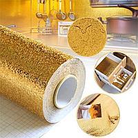 Самоклеящаяся фольга Foil Protection 30 см на 5 м золотистая