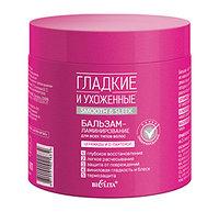Бальзам-ламинирование BIELITA для всех типов волос 380 мл №21634