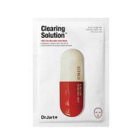 Маска для лица DR.JART+ Clearing Solution глубоко очищающая с ниацинамидом 27 г №12614