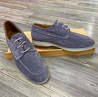 Лоферы серо-голубого цвета, шнуровка. Натуральная замша