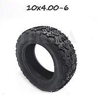 Покрышка/резина/шина для электросамоката 10x4.00-6