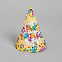 Колпак бумажный «С днём рождения», весёлые животные