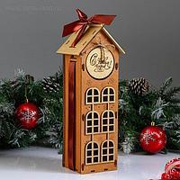 """Коробка деревянная, 13.5×11.5×36.5 см """"Новогодняя. Домик"""", подарочная упаковка, мокко"""