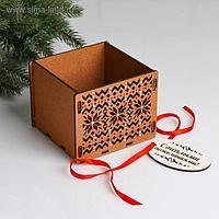 """Кашпо деревянное в пакете, 12×12×9.5(44) см """"Новогоднее. Норвежское"""", упаковка, мокко"""
