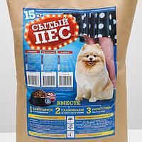 """Сухой корм """"Сытый Пёс"""" для собак средних и малых пород, индейка, 15 кг"""