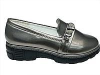 Туфли на платформе бронзовые
