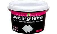 """Клей для потолочных плит """"Acrylite"""" акриловый 1,2кг/8"""